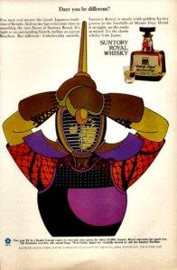 Suntory Whisky anuncio en revista norteamericana en 1970, representando a un kendoka en jodan no kamae