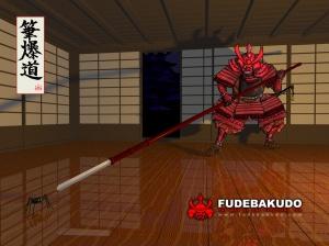 fudebakudo