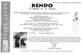 primer anuncio de kendo en Gutemala, 1999 (C) Nitten Ichi Ryu