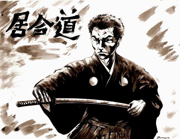 noto con los kanji de Iaido escritos. También apreciamos kamon, yaori, tsukaito, tsuka y tsuba. By Danimaru Honda